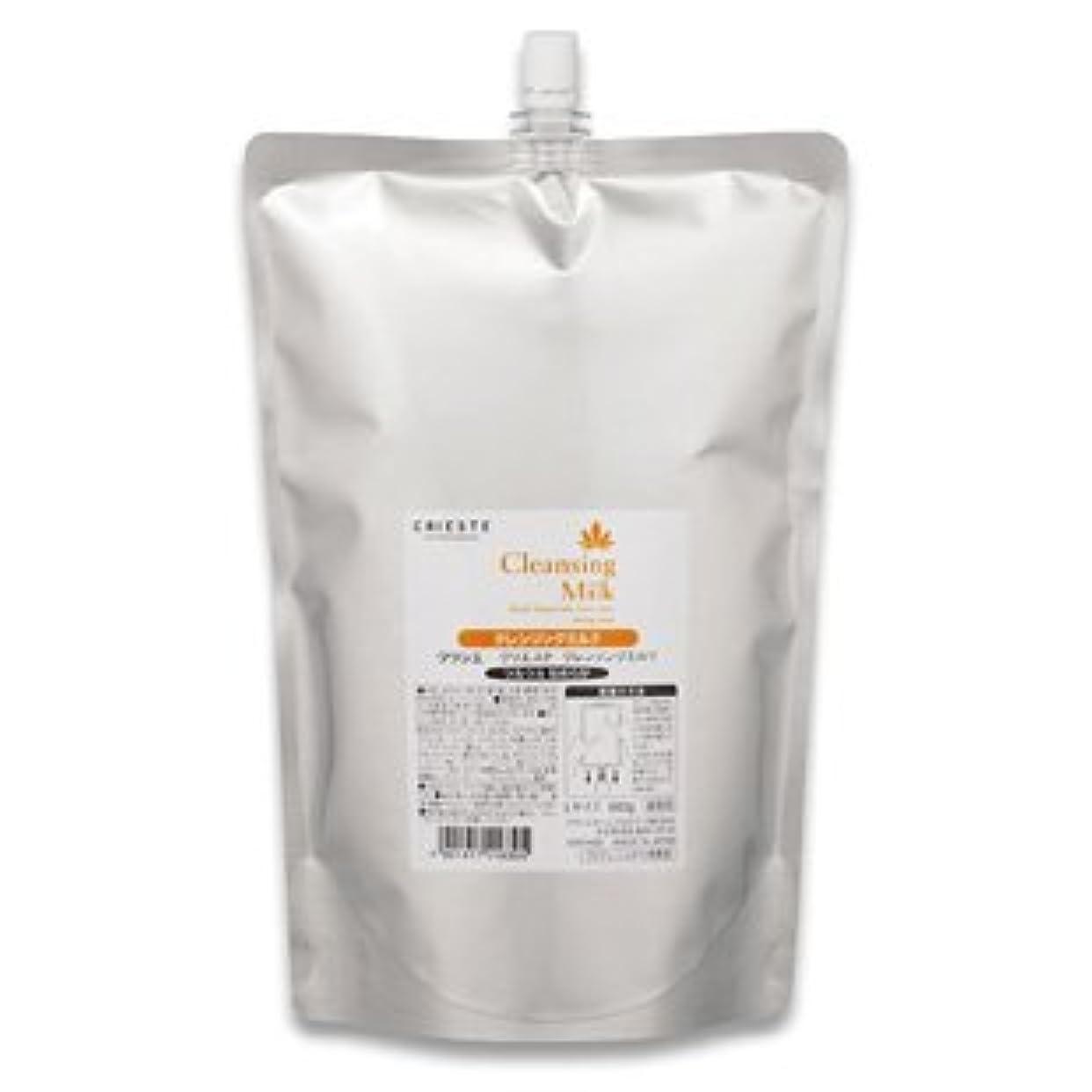 ライドアルミニウム確立しますクラシエ クリエステ クレンジングミルク 900g×2 【詰替サイズ】