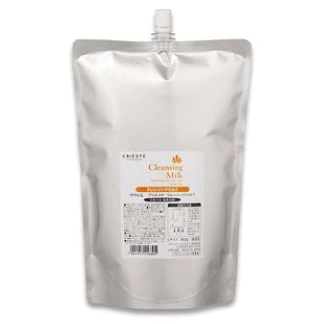 運ぶ白いオピエートクラシエ クリエステ クレンジングミルク 900g×2 【詰替サイズ】