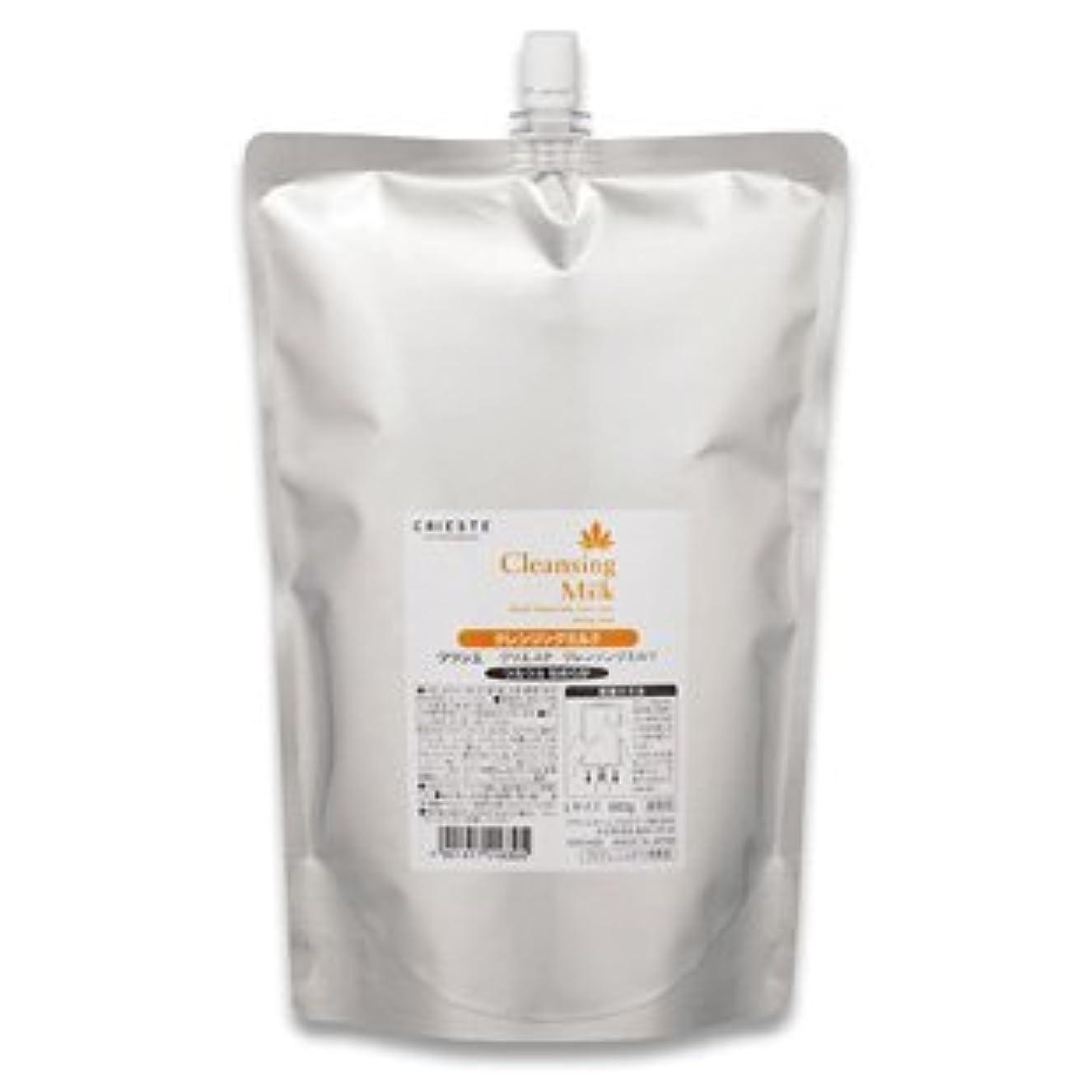 中毒基礎止まるクラシエ クリエステ クレンジングミルク 900g×2 【詰替サイズ】