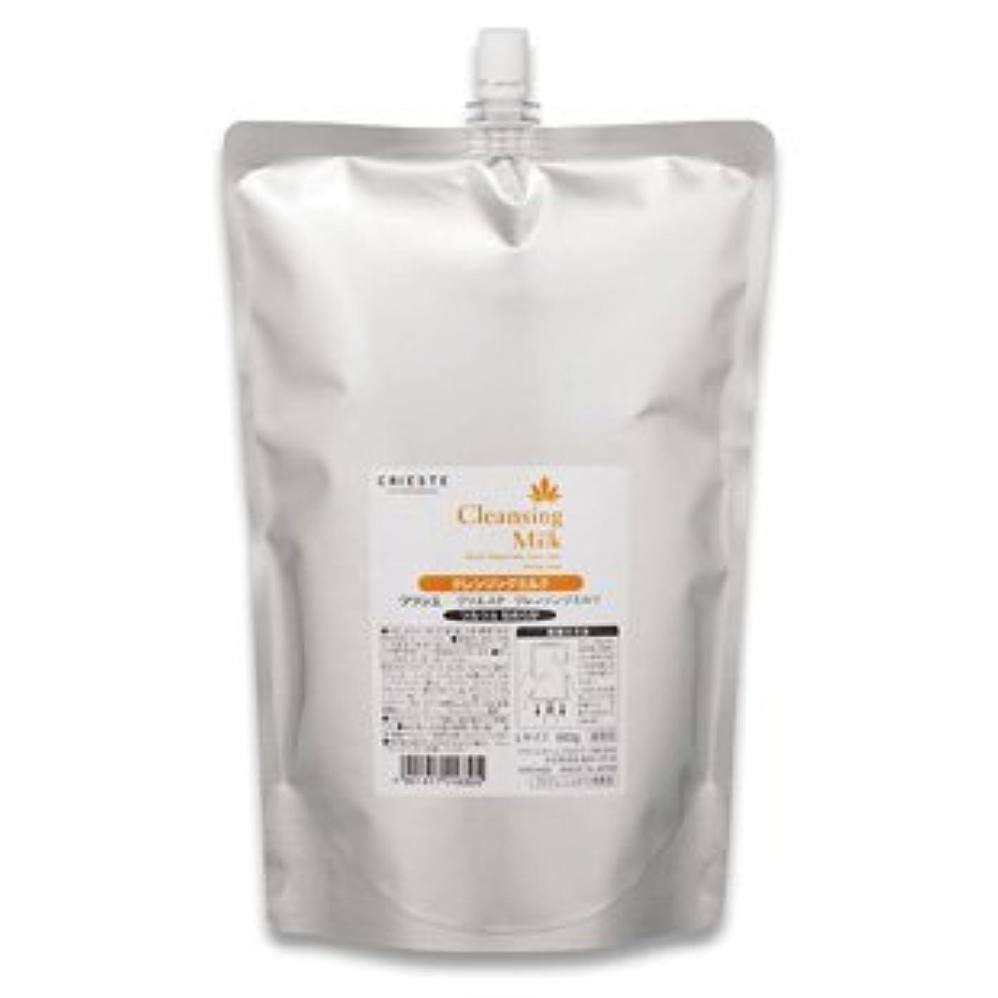垂直アプト訴えるクラシエ クリエステ クレンジングミルク 900g×2 【詰替サイズ】