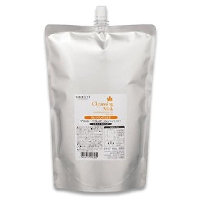 思春期影響シートクラシエ クリエステ クレンジングミルク 900g×2 【詰替サイズ】