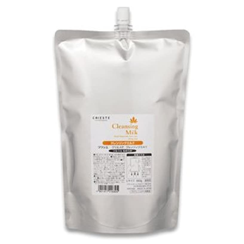 ブラウス重要ハグクラシエ クリエステ クレンジングミルク 900g×2 【詰替サイズ】