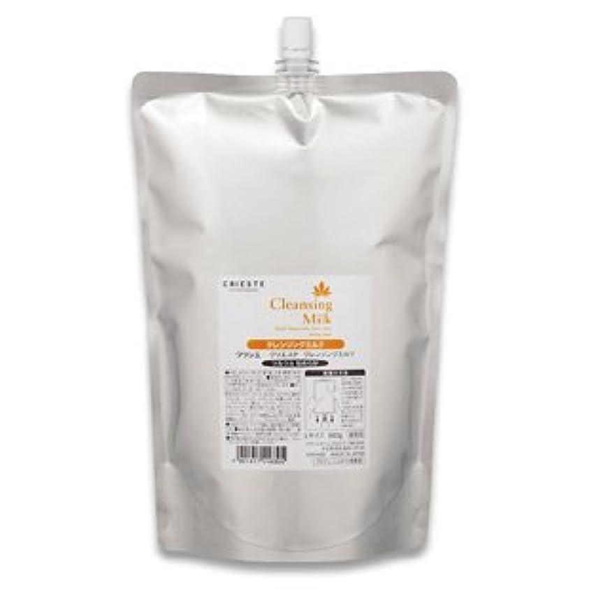 アパートクマノミ毛細血管クラシエ クリエステ クレンジングミルク 900g×2 【詰替サイズ】