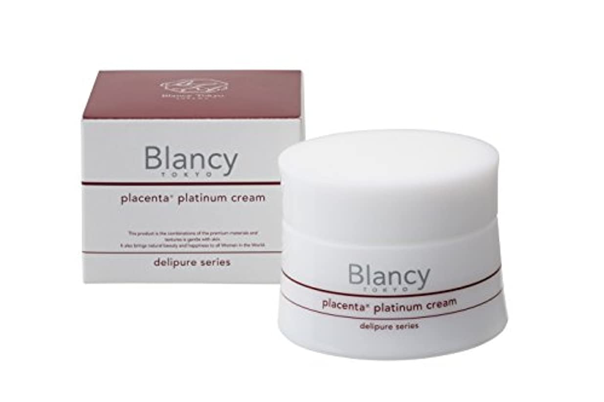 Blancy【BTPプラチナムクリーム】濃密プラセンタでしっとりツヤ肌 目元口元の年齢サインに 100g 日本製