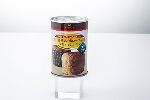5年保存 備蓄deボローニャ ブリオッシュパン 24缶セット