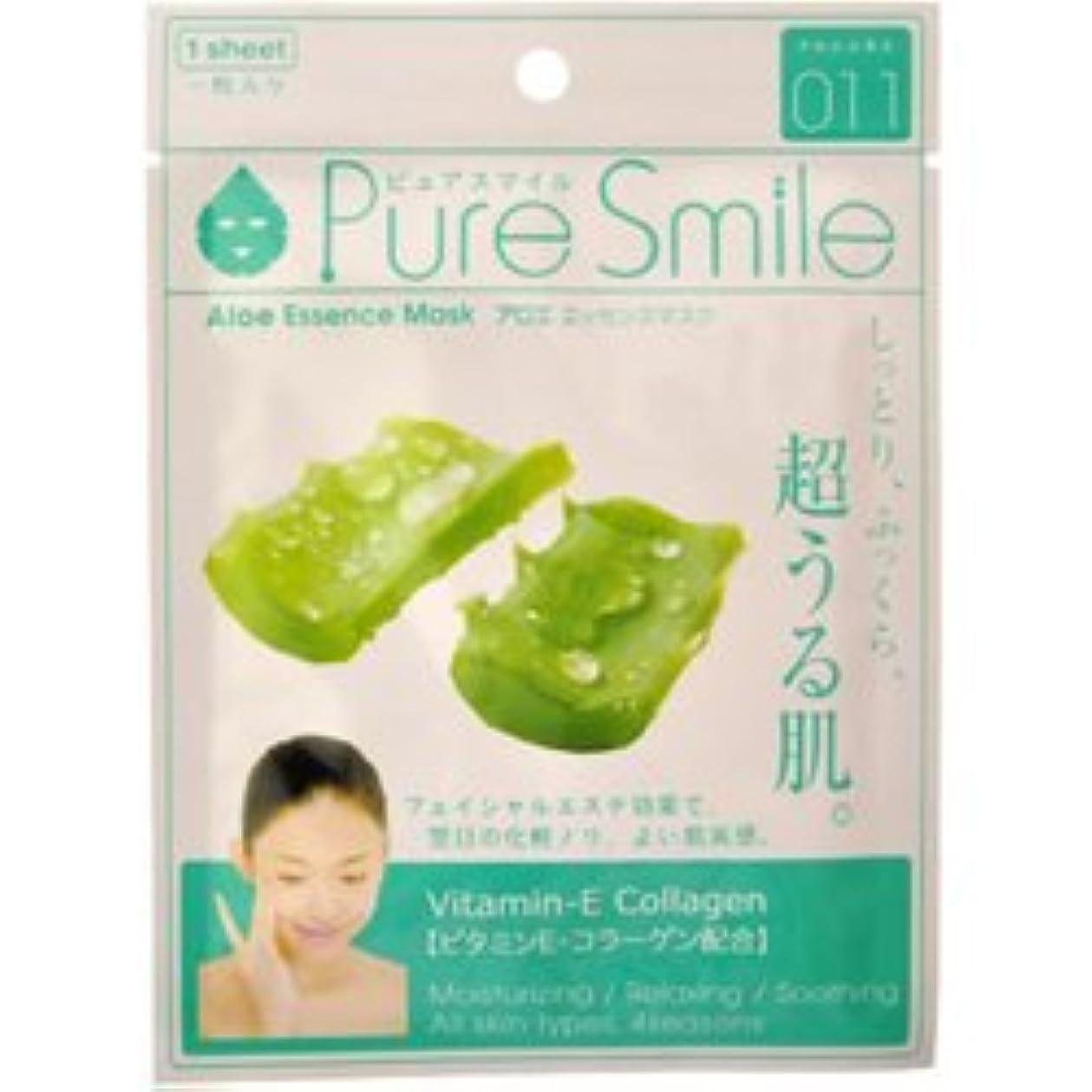 典型的な歯最も早い【サンスマイル】エッセンスマスク アロエ 1枚 ×20個セット