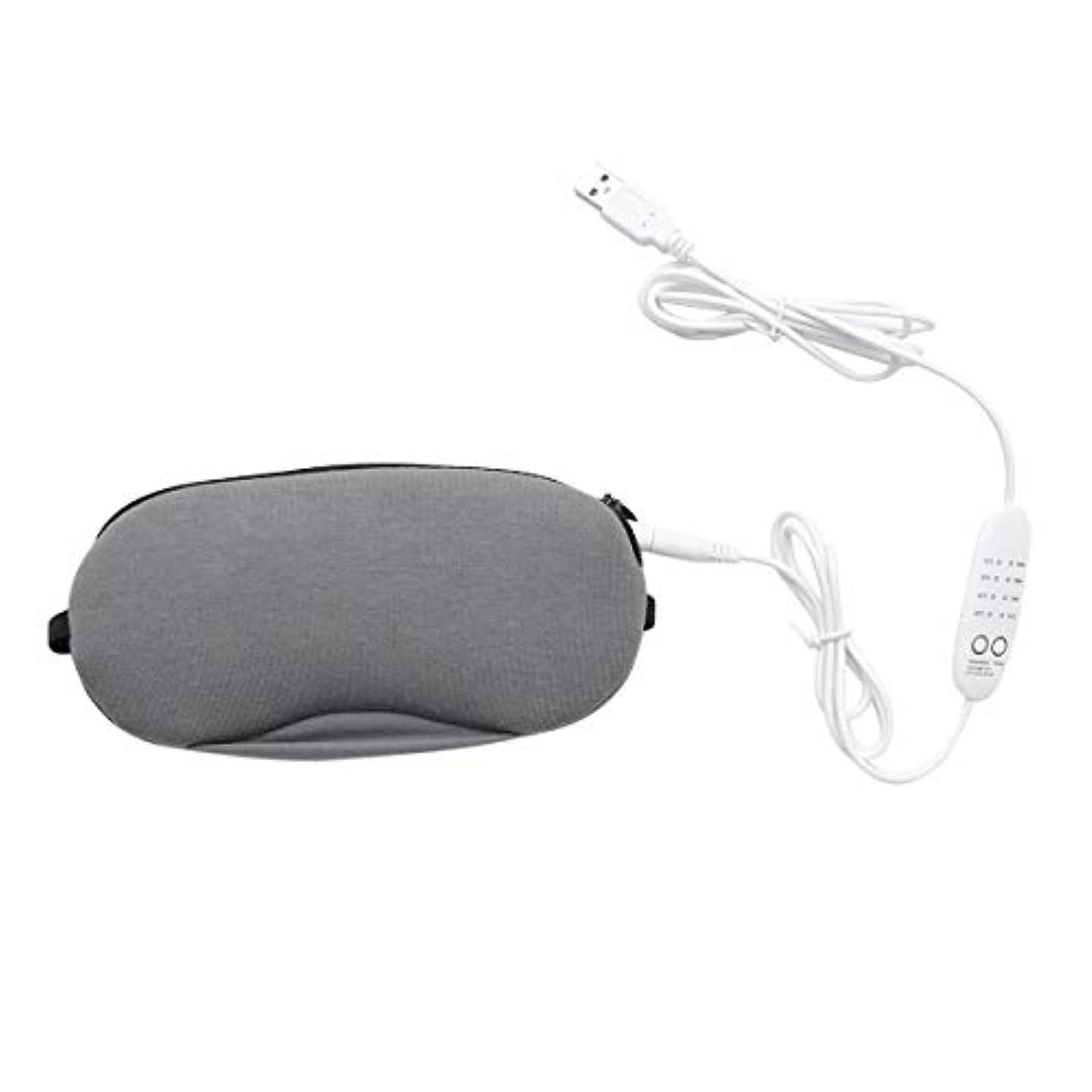 排出変装複雑な不眠症を和らげるためのHealifty USBスチームアイマスク目隠しホットコンプレッションアイシールドドライアイ疲労(グレー)