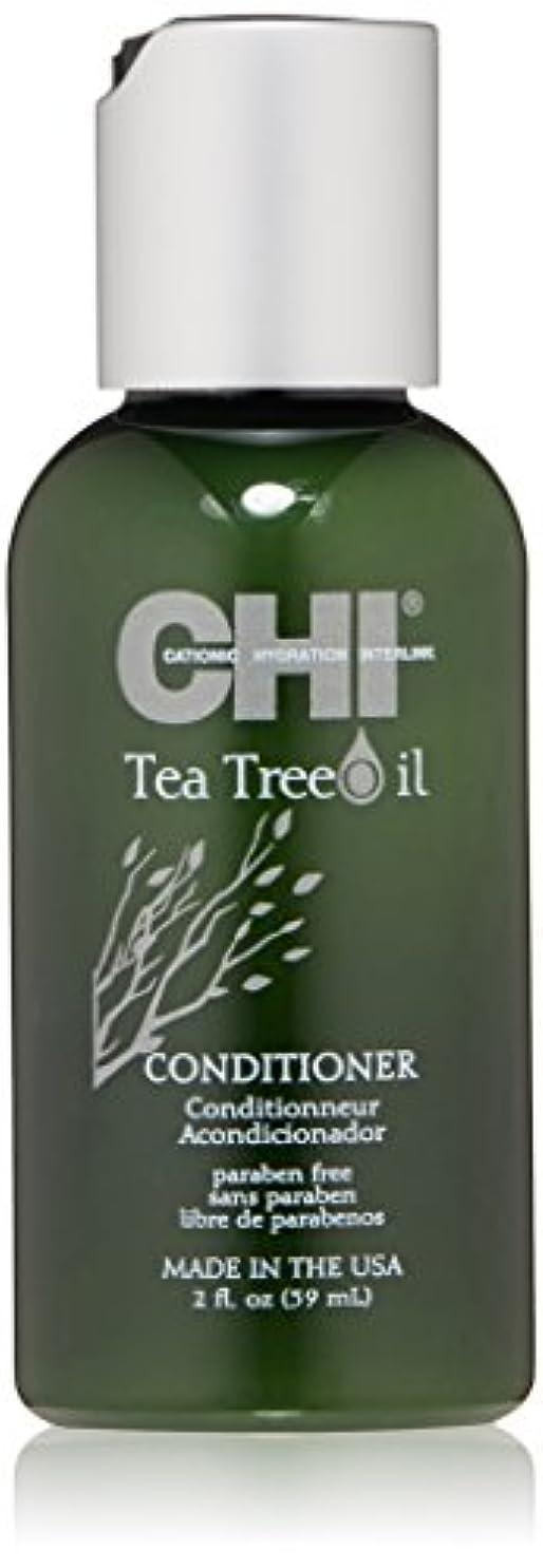リラックスしたヒョウ精査するTea Tree Oil