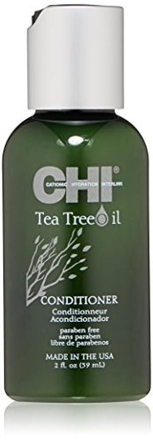 トランクライブラリサスペンション岸Tea Tree Oil