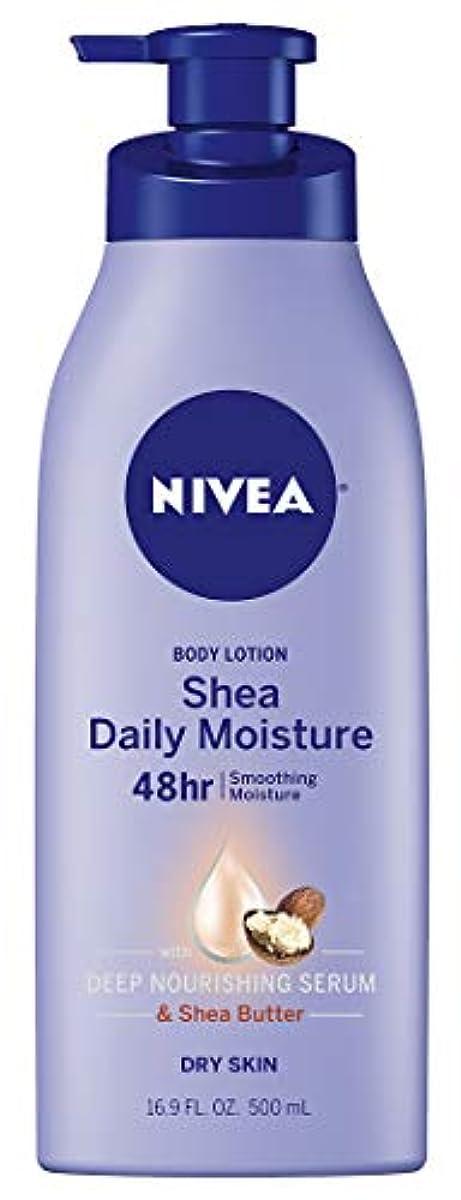 の量定常アリス海外直送品Aquaphor Nivea Smooth Sensation Body Lotion, 16.9 oz