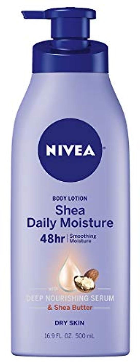 ディーラートランペットビタミン海外直送品Aquaphor Nivea Smooth Sensation Body Lotion, 16.9 oz