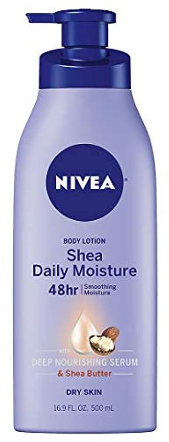ハシー結核閃光海外直送品Aquaphor Nivea Smooth Sensation Body Lotion, 16.9 oz