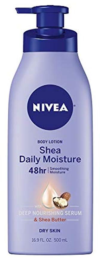 独裁者迷路男らしい海外直送品Aquaphor Nivea Smooth Sensation Body Lotion, 16.9 oz