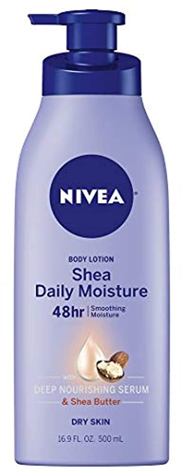 攻撃詩人偽善海外直送品Aquaphor Nivea Smooth Sensation Body Lotion, 16.9 oz