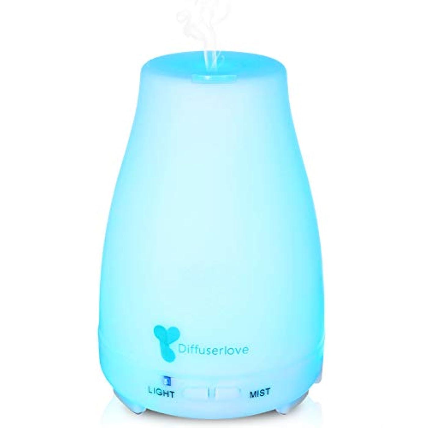 diffuserlove Max 220 mlエッセンシャルオイルアロマセラピーディフューザー超音波リモートコントロールミスト加湿器7色LEDライト、Waterless自動遮断の寝室オフィス家キッチンヨガ