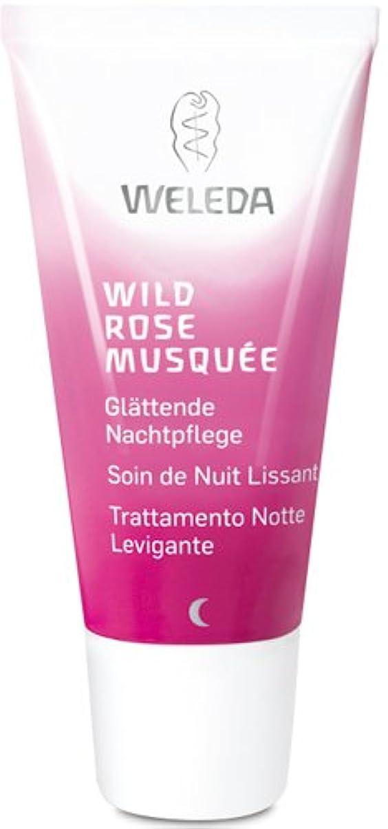 セグメント肌抑止するWELEDA(ヴェレダ) ワイルドローズナイトクリーム 30ml