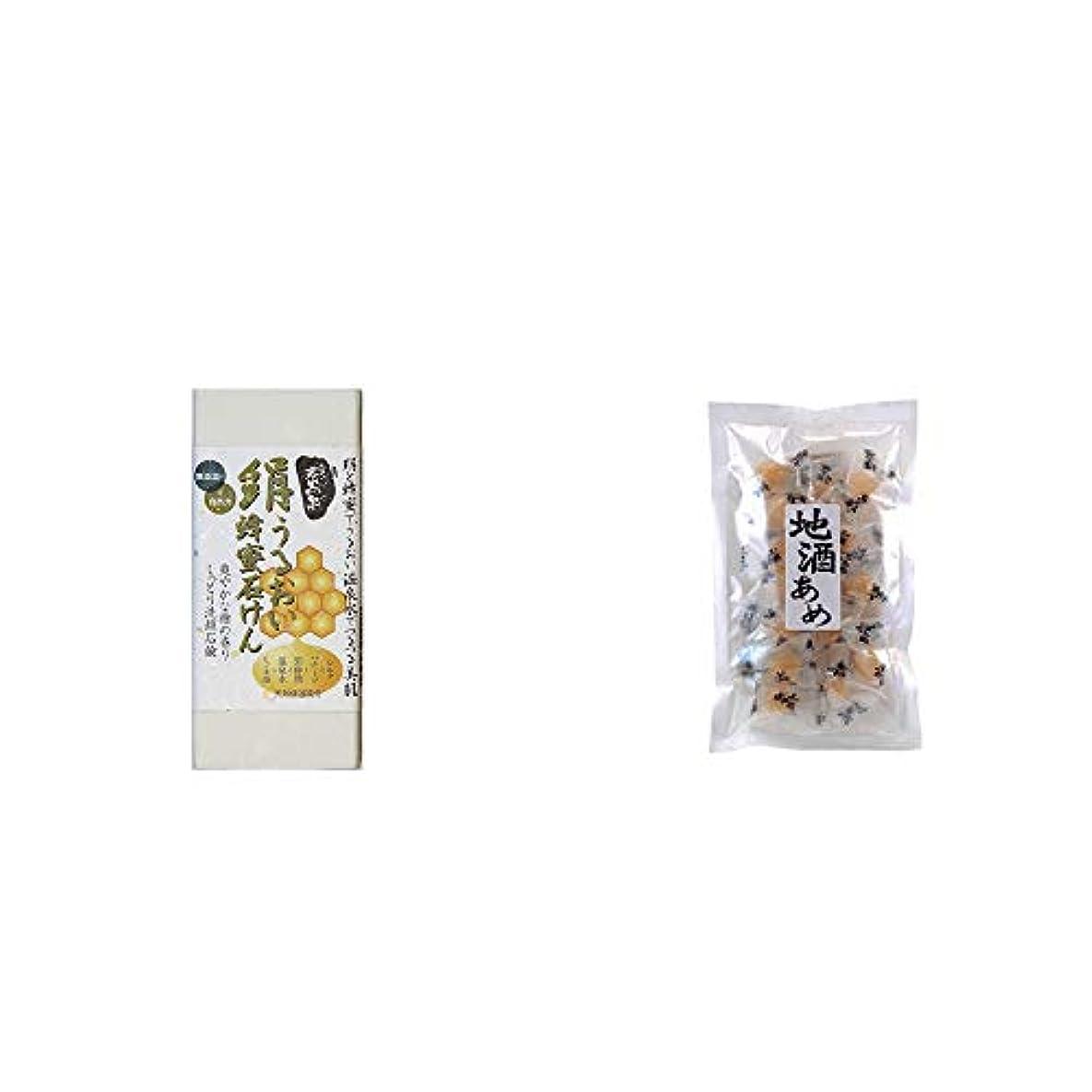 [2点セット] ひのき炭黒泉 絹うるおい蜂蜜石けん(75g×2)?地酒あめ(15粒)
