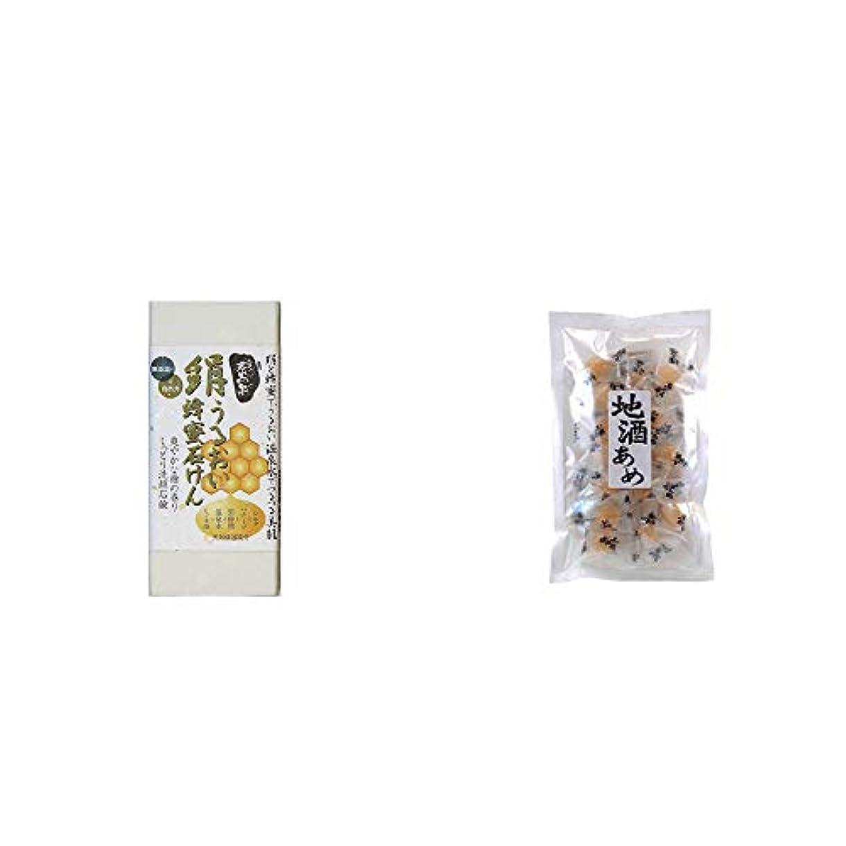 ウェイター慢なパール[2点セット] ひのき炭黒泉 絹うるおい蜂蜜石けん(75g×2)?地酒あめ(15粒)
