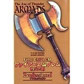 ファイアーエムブレム烈火の剣プロフェッショナル―ゲームボーイアドバンス版 (Vジャンプブックス―ゲームシリーズ)