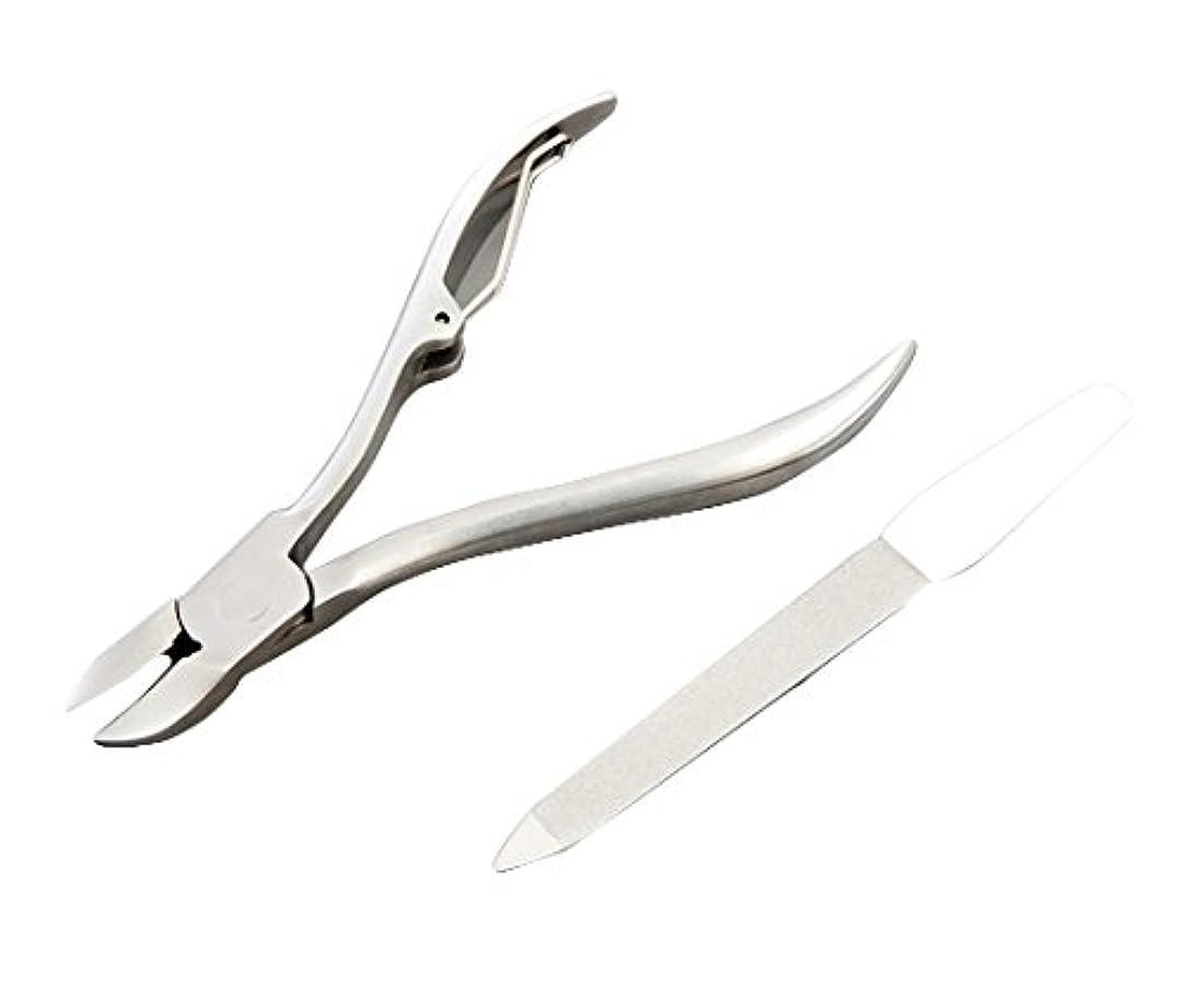 騒々しい投資するポスト印象派サンクラフト 爪切り(ドイツニッパー型) YT-21 /8-7755-01