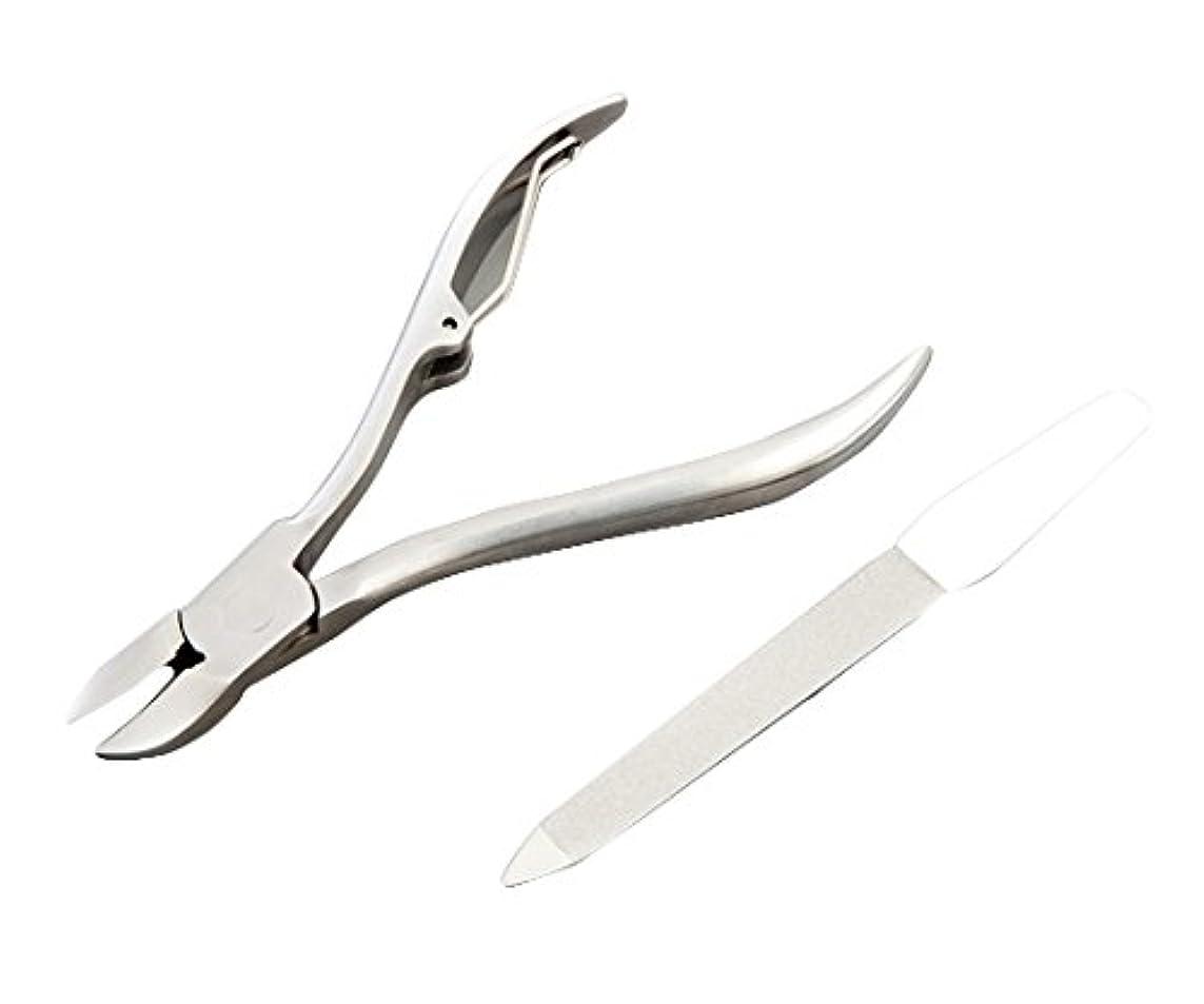 エミュレートする感度手首サンクラフト 爪切り(ドイツニッパー型) YT-21 /8-7755-01