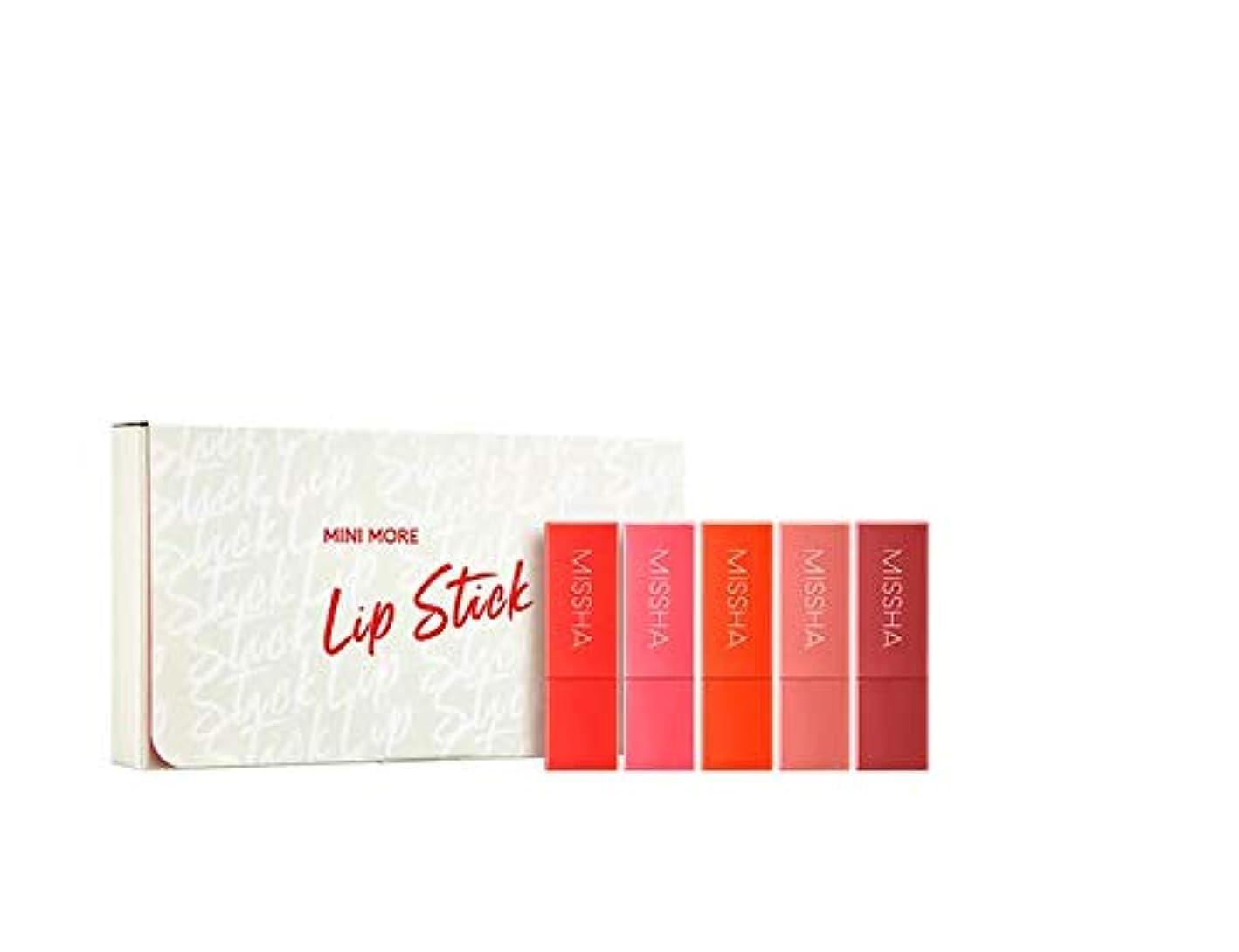 ピクニックをする取り壊す拍車MISSHA Mini More Lipstick Kit/ミシャ ミニ モア リップスティック キット [並行輸入品]