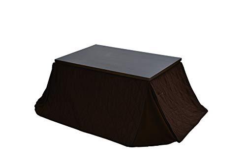 山善 高さが4タイプ選べるこたつ 家具調こたつ 布団同梱セット WEX-HD120H4-FSET(WBS)
