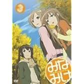 みなみけ 3 通常版 [DVD]