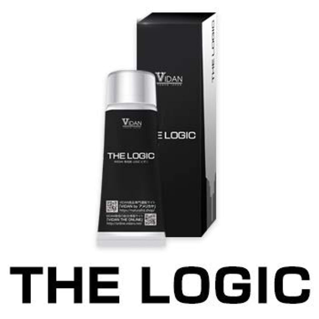 VIDAN THE LOGIC 2点セット