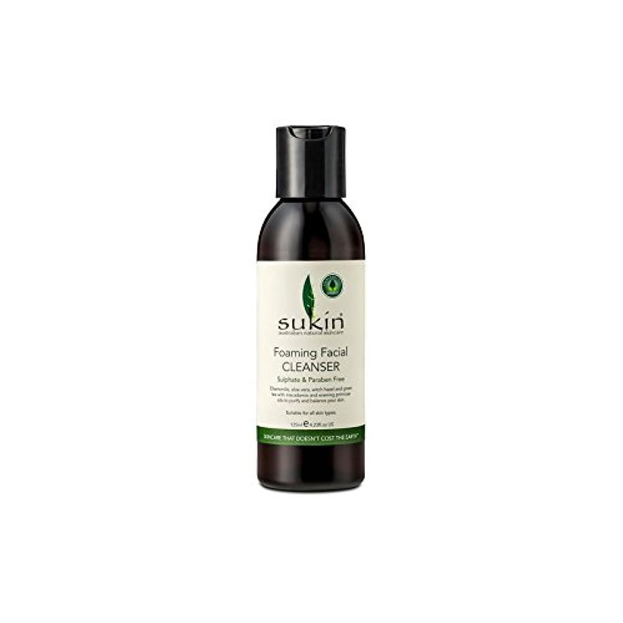 カラスキャロライン香水Sukin Foaming Facial Cleanser (Cap) 125ml - 洗顔料を発泡(キャップ??)125ミリリットル [並行輸入品]
