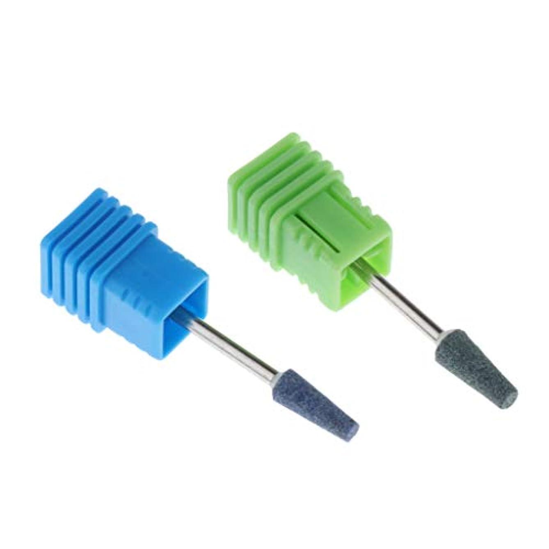 リスト警察遅いネイルアート ドリルビット 研削ヘッド ネイル グラインド ヘッド 耐久性 耐腐食性 2個 全6選択 - 緑+青