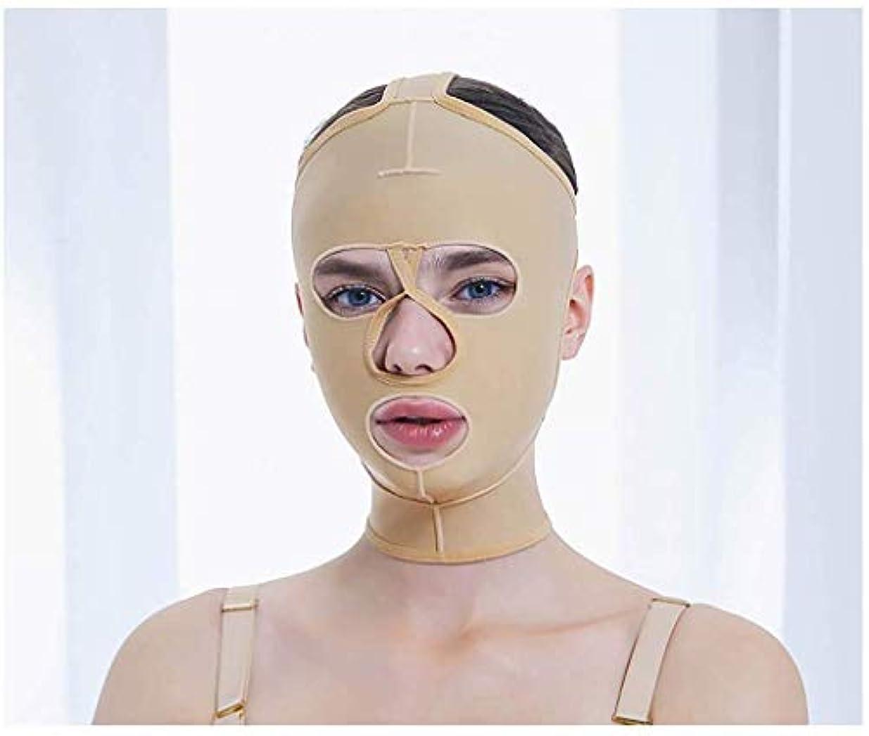 多様なご飯トランペットスリミングVフェイスマスク、顔と首のリフト、減量フェイスマスク脂肪吸引術脂肪吸引術シェーピングマスクフードフェイスリフティングアーティファクトVフェイスビームフェイス弾性スリーブ(サイズ:M)