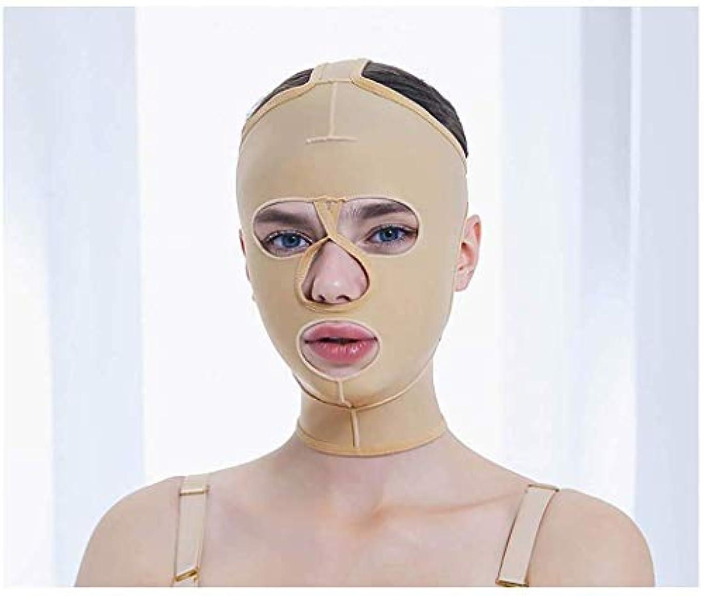 保守的受け皿悔い改めるスリミングVフェイスマスク、顔と首のリフト、減量フェイスマスク脂肪吸引術脂肪吸引術シェーピングマスクフードフェイスリフティングアーティファクトVフェイスビームフェイス弾性スリーブ(サイズ:M)