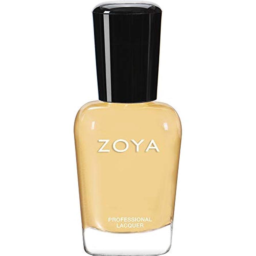 センサー着替える有効ZOYA(ゾーヤ) ZOYAネイルカラー ZP995 15mL BEE マニキュア