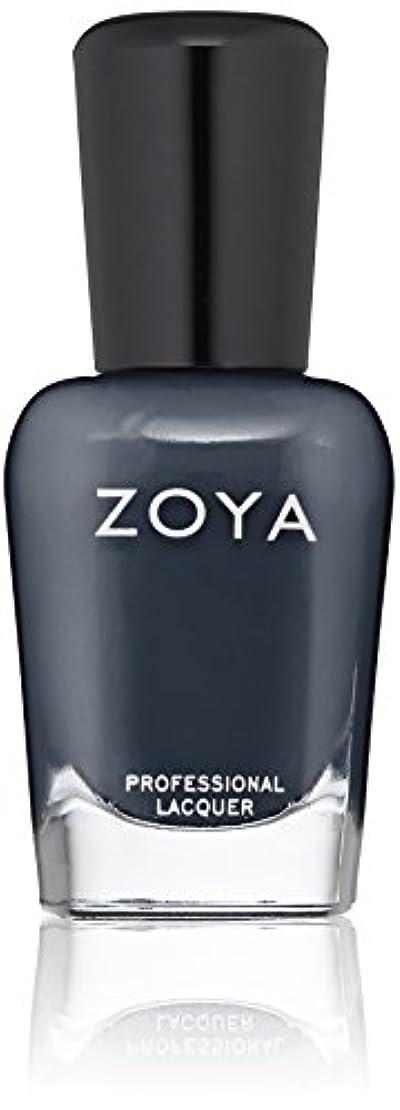 含意許可宣言ZOYA ネイルカラー ZP753 15mL Genevieve ジェネビーブ