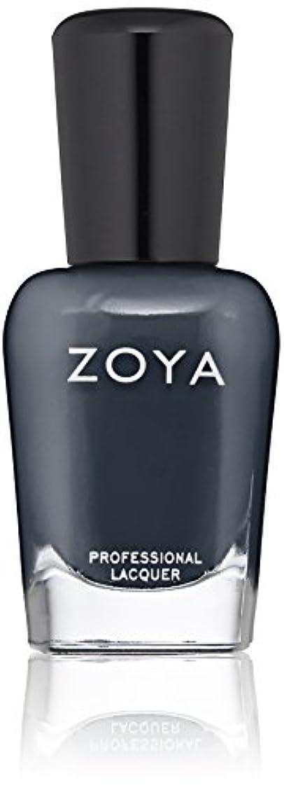 百科事典レガシー扇動するZOYA ネイルカラー ZP753 15mL Genevieve ジェネビーブ