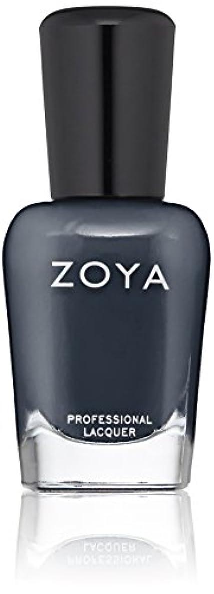 逃す超越する使用法ZOYA ネイルカラー ZP753 15mL Genevieve ジェネビーブ