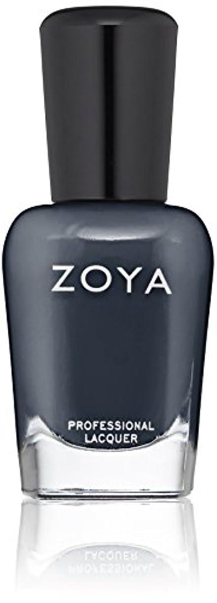 葉を拾う難しい検査ZOYA ネイルカラー ZP753 15mL Genevieve ジェネビーブ