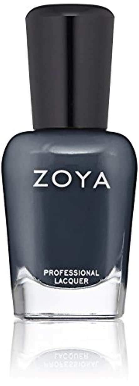 しっかりクリック不十分ZOYA ネイルカラー ZP753 15mL Genevieve ジェネビーブ