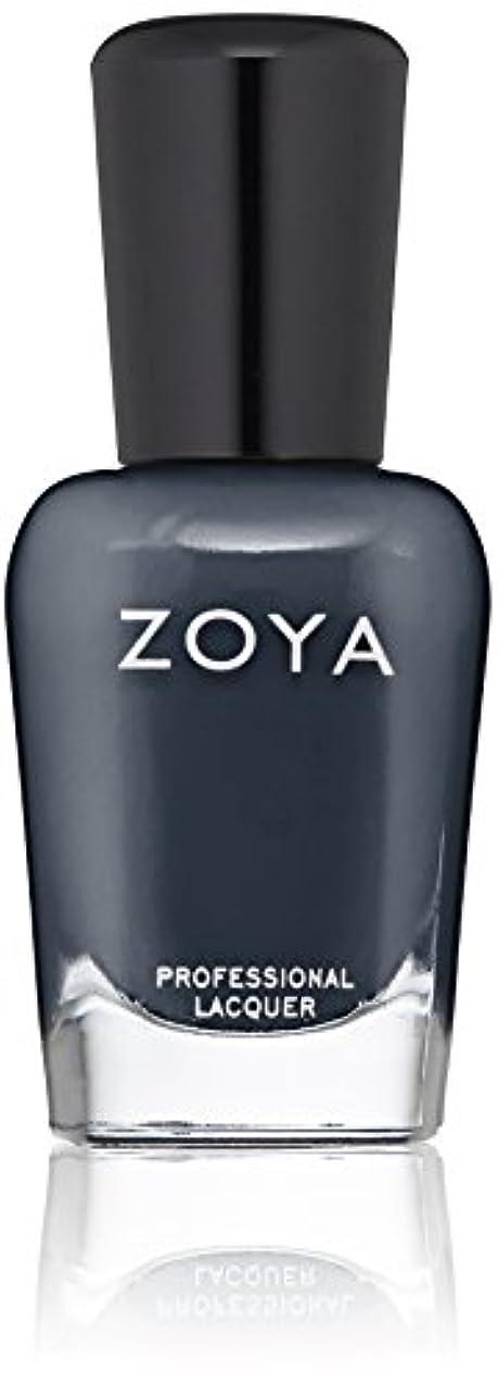 ガード肉腫実現可能性ZOYA ネイルカラー ZP753 15mL Genevieve ジェネビーブ