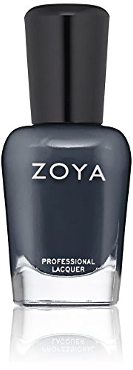 スピーチかもしれない企業ZOYA ネイルカラー ZP753 15mL Genevieve ジェネビーブ