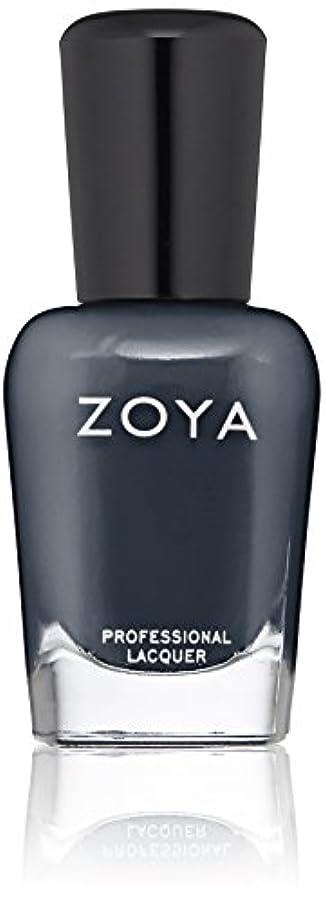 ダーベビルのテス動員する価値ZOYA ネイルカラー ZP753 15mL Genevieve ジェネビーブ