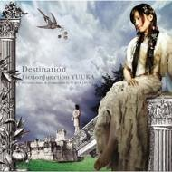 FictionJunction YUUKA「ふたり」の歌詞を収録したCDジャケット画像