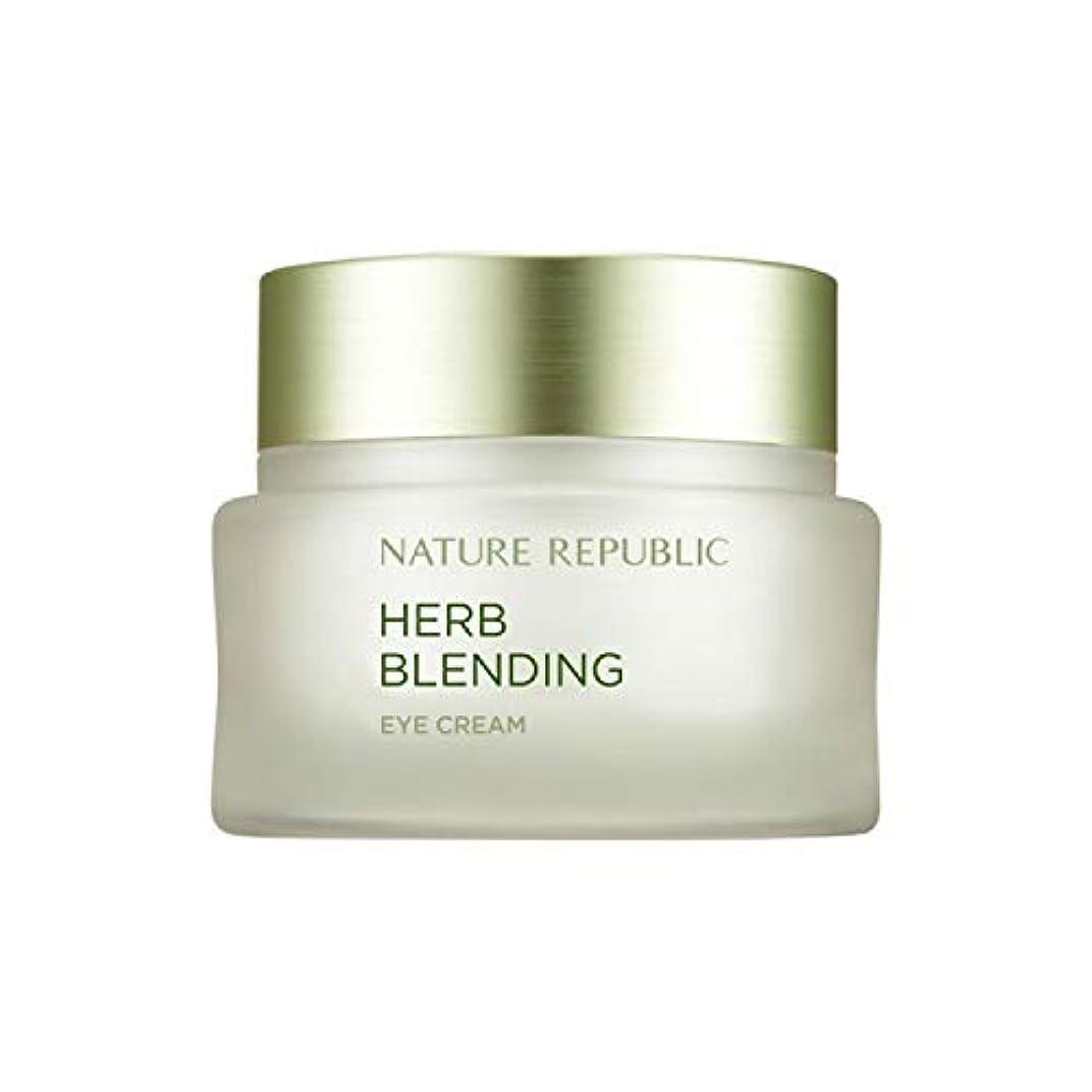 財団期待して最初にネイチャーリパブリック(Nature Republic)ハブブレンドアイクリーム 25ml / Herb Blending Eye Cream 25ml :: 韓国コスメ [並行輸入品]