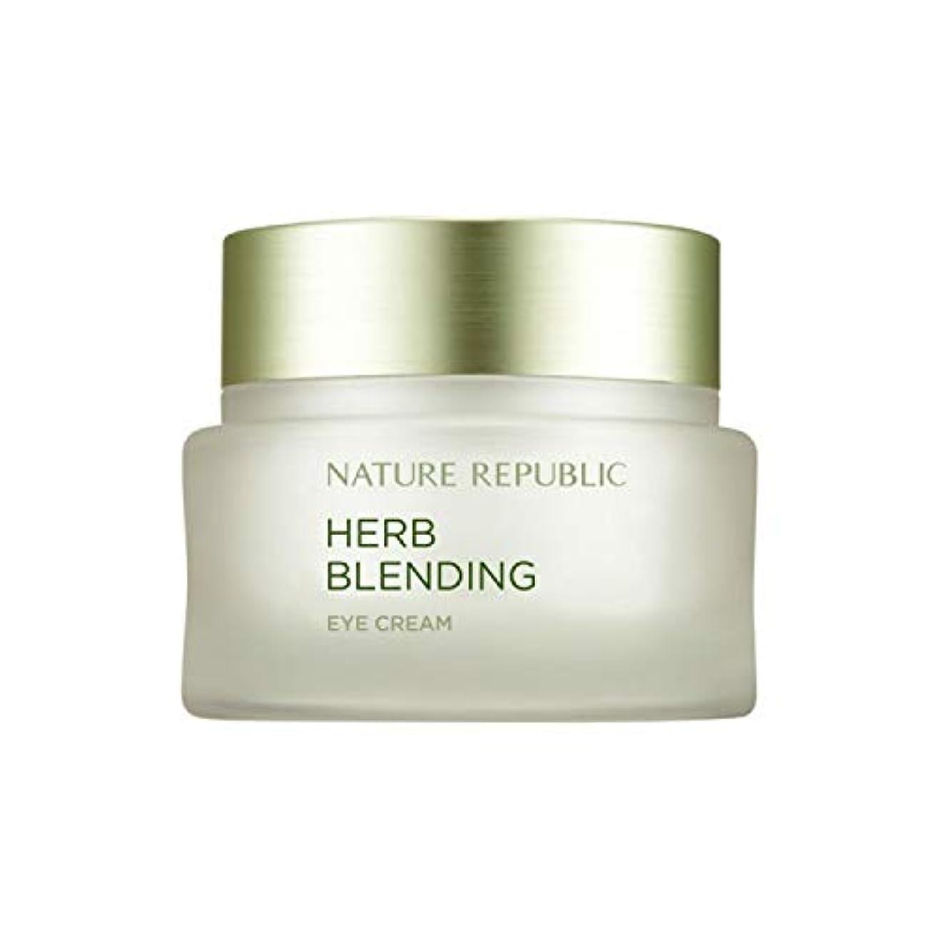 酸度モジュール相談ネイチャーリパブリック(Nature Republic)ハブブレンドアイクリーム 25ml / Herb Blending Eye Cream 25ml :: 韓国コスメ [並行輸入品]