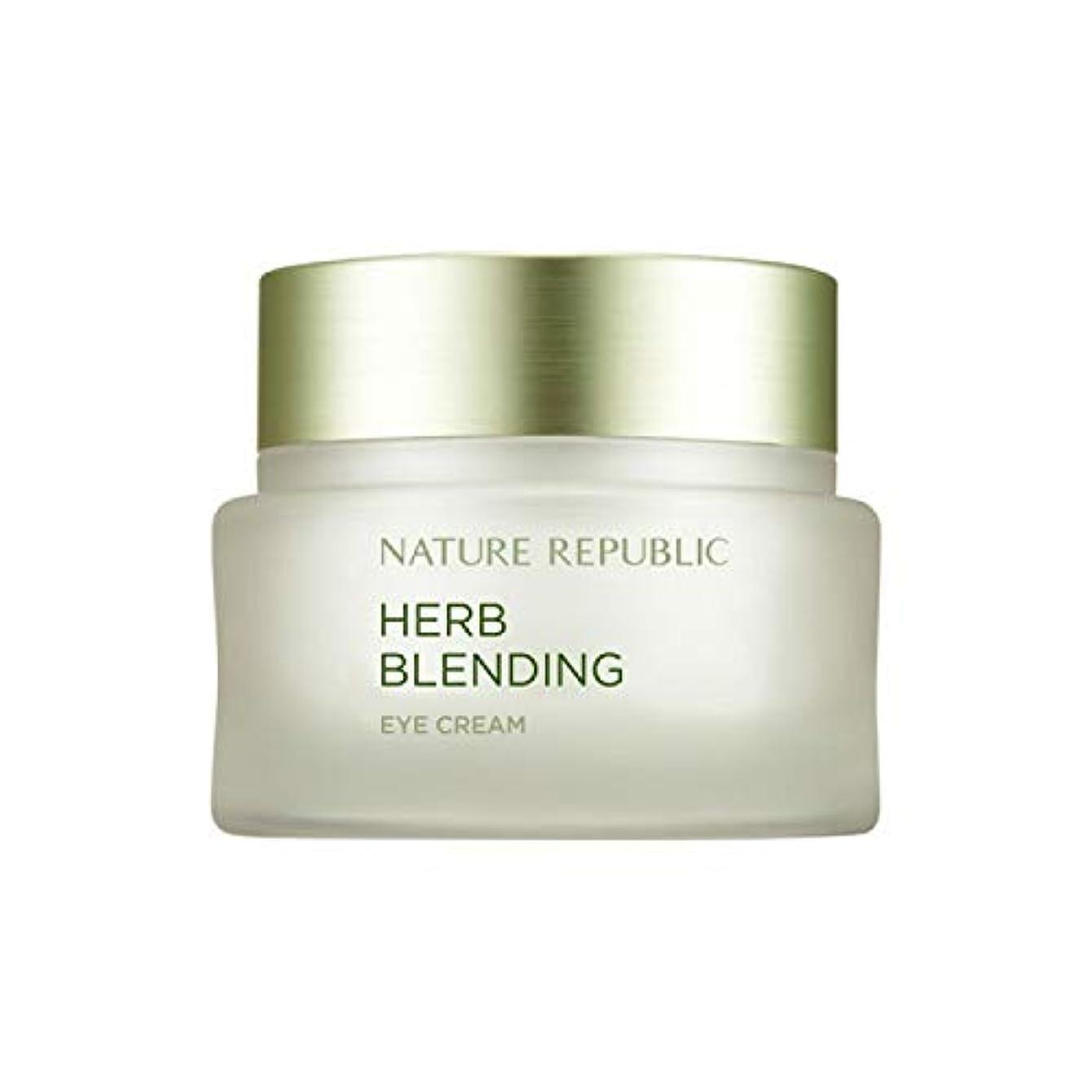 浸漬吹きさらし空虚ネイチャーリパブリック(Nature Republic)ハブブレンドアイクリーム 25ml / Herb Blending Eye Cream 25ml :: 韓国コスメ [並行輸入品]