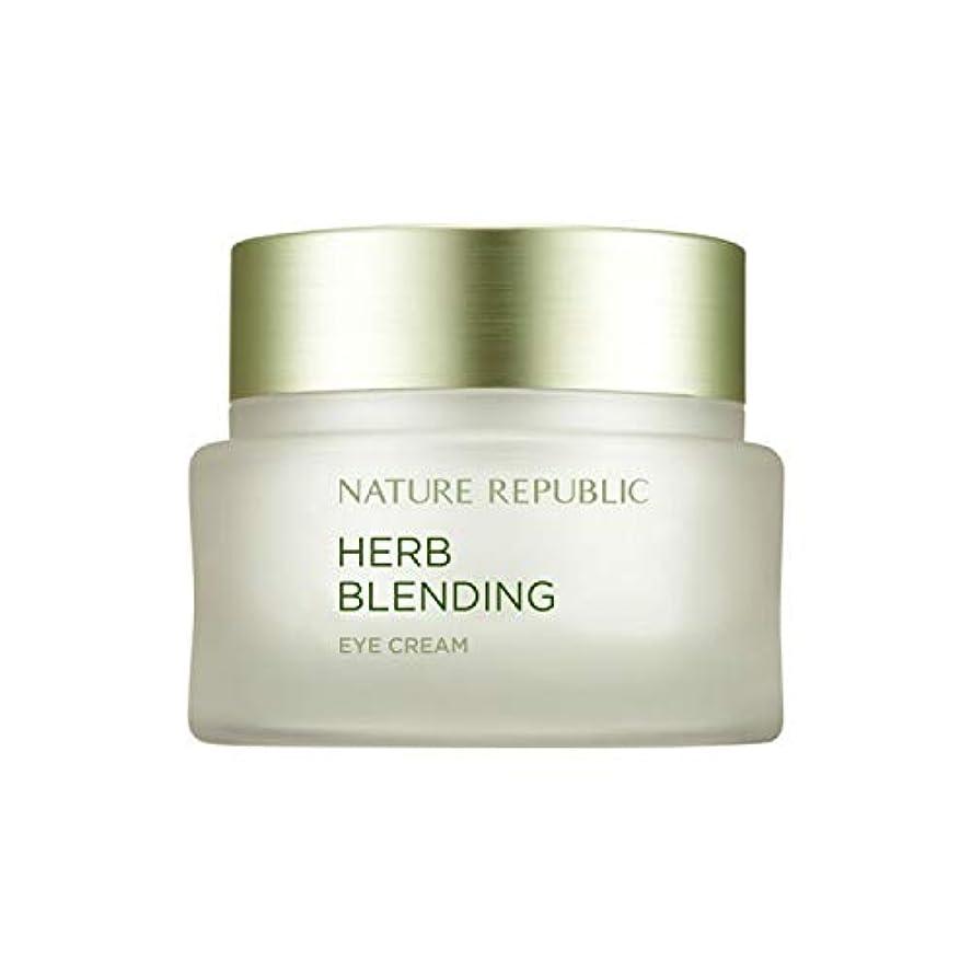 関数接触成長するネイチャーリパブリック(Nature Republic)ハブブレンドアイクリーム 25ml / Herb Blending Eye Cream 25ml :: 韓国コスメ [並行輸入品]