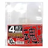 【日本製】トレカ魂 4ポケットバインダーリフィル【TD4B-RE10】データカードダスオフィシャルバインダー対応