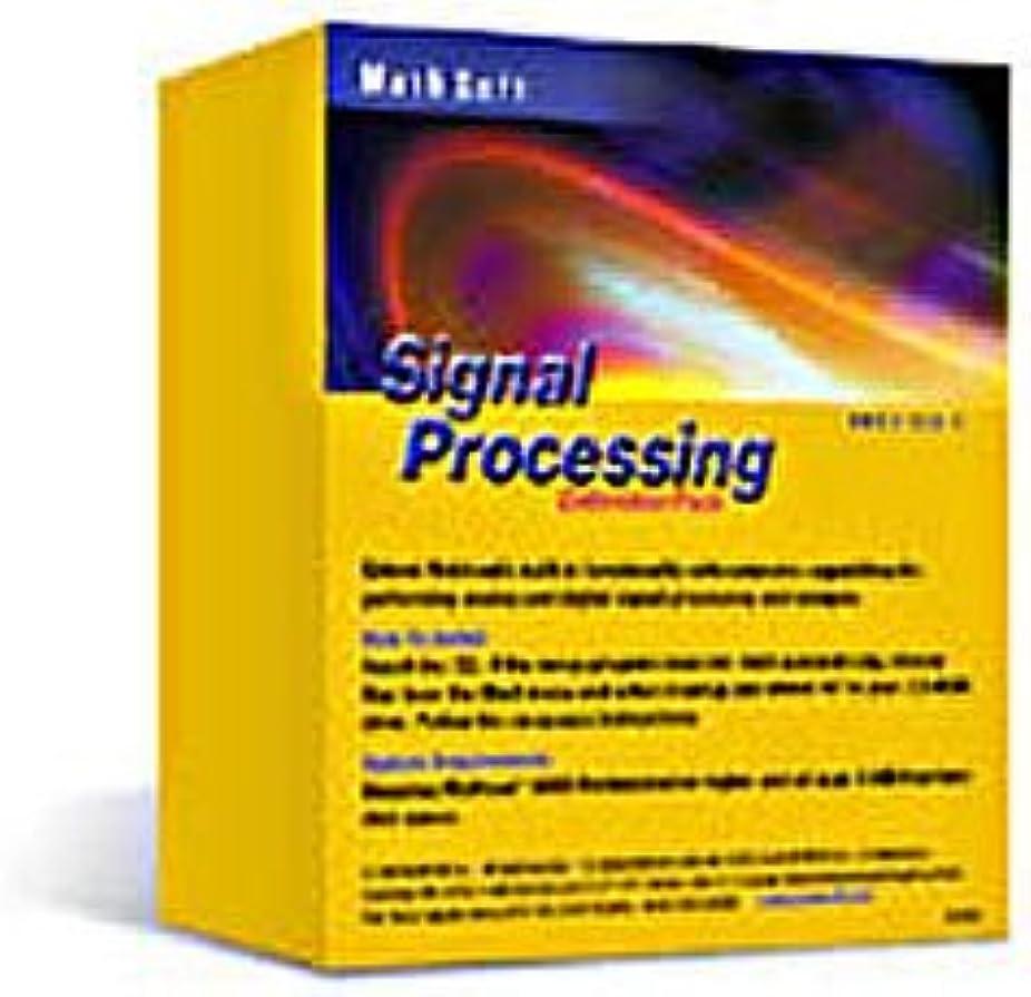 着る感染する快いSignal Processing Extension Pack Ver.3 英語版