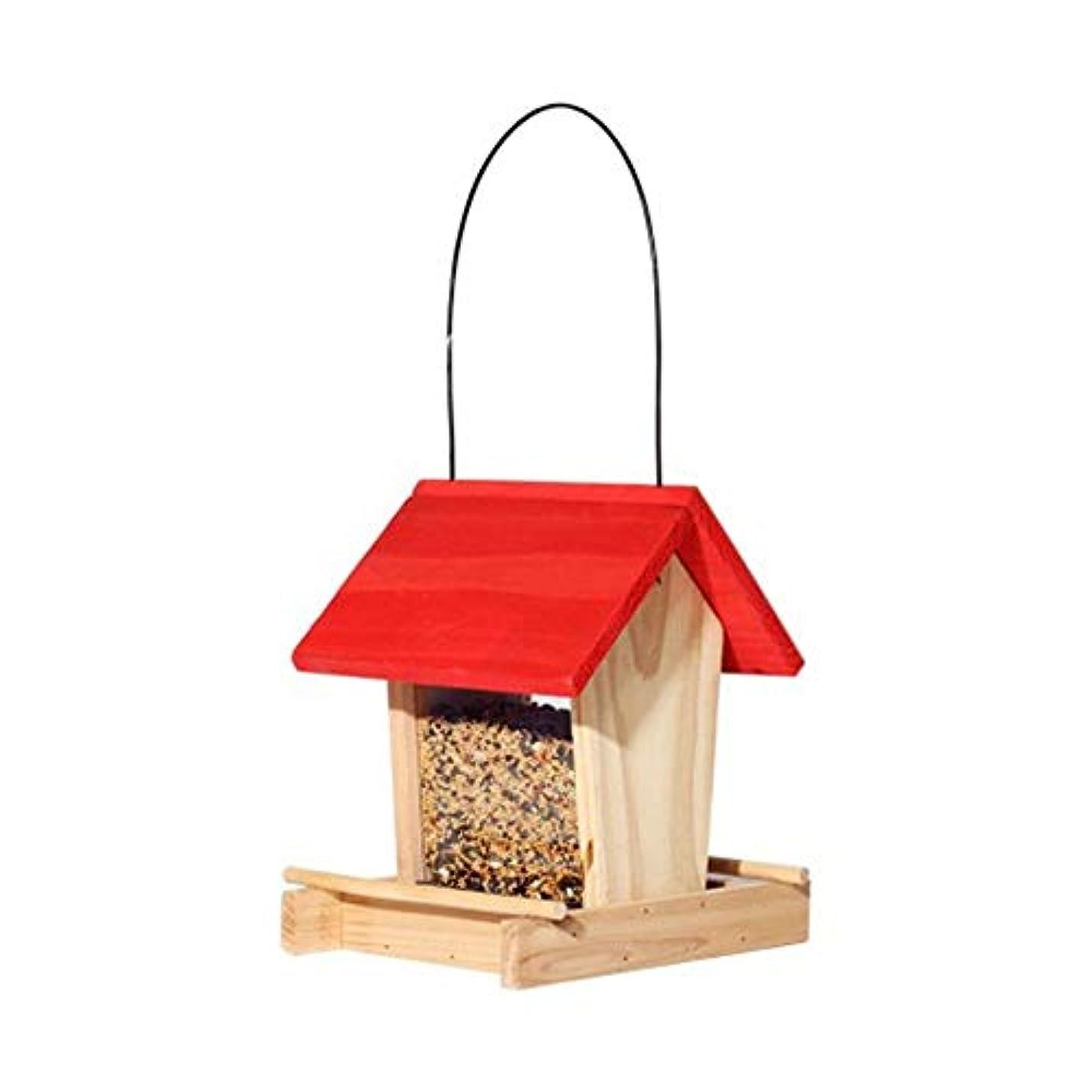 購入去る以前は野鳥の餌台 小バードフィーダー屋外鳥ガイドは、防雨ワイルドフィーダー鳥の食べ物をハンギング エサの容量を簡単把握 (Color : Multi-colored, Size : Free size)